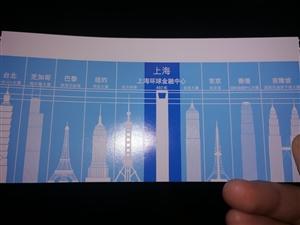 大上海~~~~~