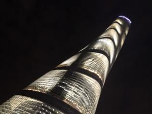 上海第一高