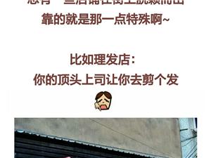 07中国十大名楼(1)黄鹤楼(2)岳阳楼(3)烟雨楼(4)鹳雀楼(5)太白楼