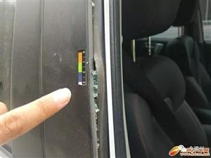 博兴多小区车辆被砸警方初步锁定嫌疑人