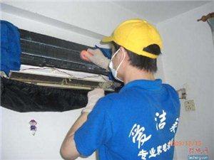 專業家電清洗維修安裝