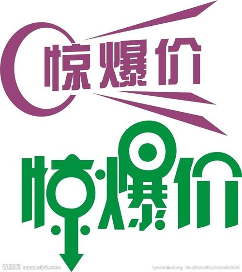 logo logo 标志 设计 矢量 矢量图 素材 图标 500_560