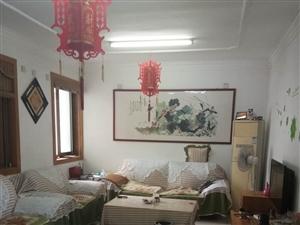 怡园小区3室 1厅 1卫75万元