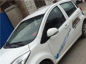 京鱼出行共享汽车进驻澳门太阳城平台网县