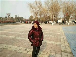 【寻人启事】朋友奶奶赵玲七十多岁,昨天晚上走失,希望在襄县的朋友看到要多多扩散