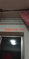 祁连街区31号楼32号楼质量和保温问题,能够引起各方关注