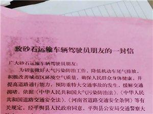 平舆县省道国道限行到底是真是假