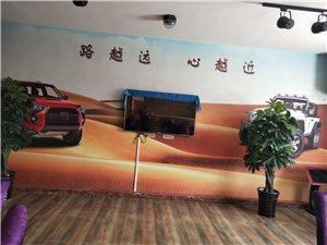 大漠家庭賓館