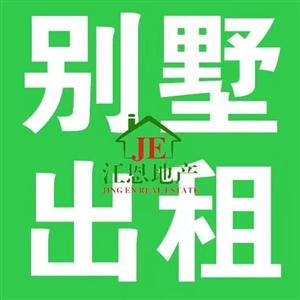 【高档精装中央空调别墅房出租】龙翔国际3室 5200元/月