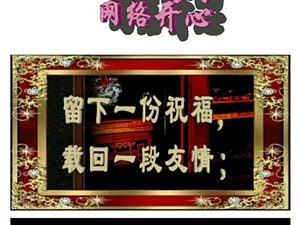 9中国十大名窟(1)云冈石窟(2)莫高窟(3)榆林窟(4)龙门石窟(5)麦积山石