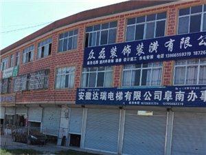 赵庄村3室 1厅 1卫