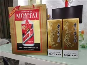 正品茅台酒2瓶,低价转售,松桃县城支持当面交易 联系电话:18508565662
