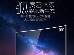 全新海尔55英寸4K高清曲面液晶电视,3840*2160分辨率 4000R黄金曲率 纤薄机身 蓝光影...