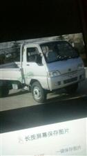 本人求购个人一手没有交通事故的微型货车手续齐全17600171989