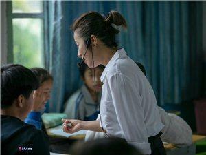 不是空姐也不是乘务员她是辛勤的园丁从江一中到贯洞中学送教下乡