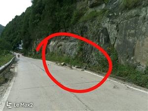乡村道路的安全隐患应即早排除今天路过歧坪镇,在歧坪到登高路段宋水村位置看到路边悬崖有许多落石