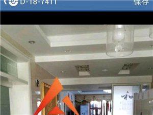 碧水蓝天3室 2厅 2卫109万元