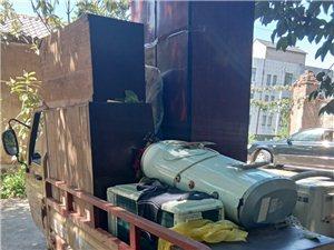 專業打墻搬家搬場拉貨送貨裝卸車