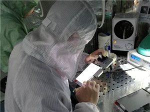 烟台佰顺电子科技公司招聘普工