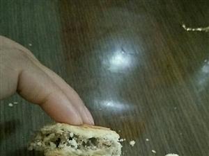 苍溪在线发月饼了。