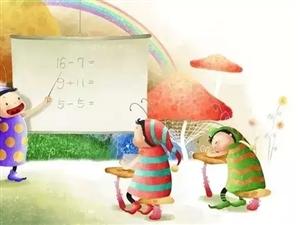教育部发通知,今年9月起,中小学推迟上学时间,家长怎么看?