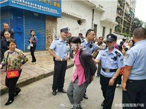 广元男子当街抢小学生100元结果跑出不到百米就被按倒了