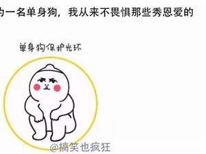 """甲:""""你知道西方国家闹离婚的为什么比中国的多?""""乙:""""这还不简单,因为西方的爱神丘比特是个"""
