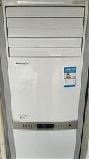 格力空调50冷暖柜机买了没自莫用,家里也不缺买时4200现方当二手空调卖2800为了腾地方急售!!