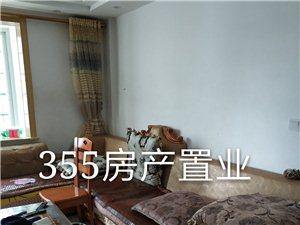 紫新新城4室 2厅 2卫75万元