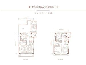 五征齐全,大品牌开发商,秦汉新城中心位置
