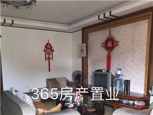 新源花园3室2厅2卫80.8万元