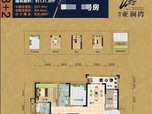 海南儋州亚澜湾4室2厅2卫106万元