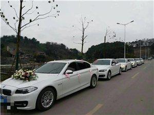 专业婚车租赁