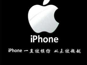 iPhone?XS/XS?Max?苹果??官方指定首销