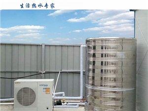 儋州那大维修空调空气能太阳能热水器那大