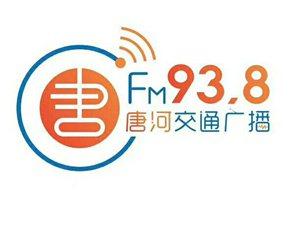 威尼斯人游戏网站交通广播魅力FM93.8