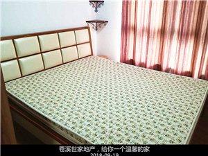 江南半岛,精装两居室,48万