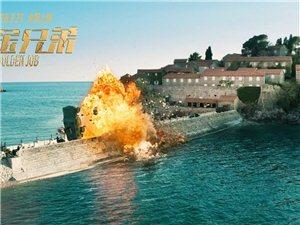 电影《黄金兄弟》9月21日全国院线上映