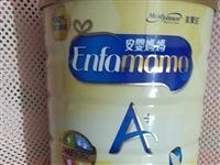 孕妇奶粉,日期到2020年,买时200元