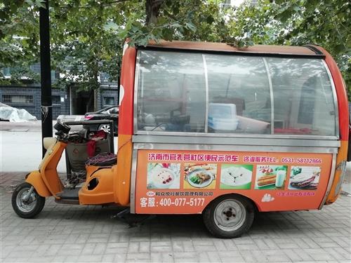 早餐车,餐具齐全,燃气烤箱,有意者私聊我,电话13220970257