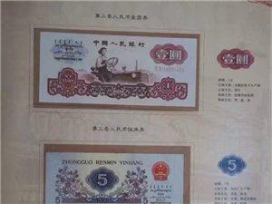 自己收藏的第三、第四、第五套人民币出售,还有北京奥运会纪念币等,有司法保真鉴定书