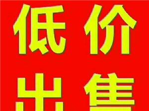 荣盛・馨河郦舍2室1厅1卫28万元