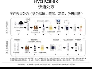 能美容界和化妆品界所不能!