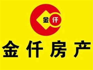 三阳开泰户型――金角二楼――南北通透=急售