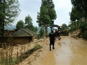 悲剧一养鱼塘垮塌苍溪县红十字聚爱救援队紧急出动