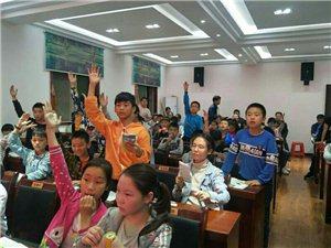 """山阳县""""全国爱牙日、公益活动进校园""""山阳人都在关注这所名校"""