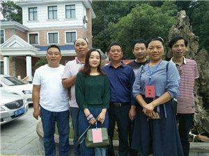 曹延杰故里庆祝中国丰收节