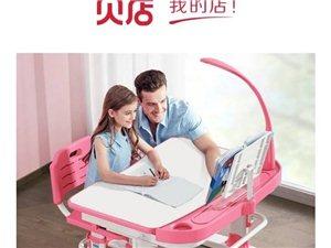 ��腰�背近�孩子�W���T不好可能是你�]有�x��W�桌法�m芭比�W�桌人性可升降�H需498,下�瘟�