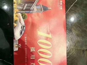 金地新城大镜:这几天找我预约订房,每平米优惠2千元