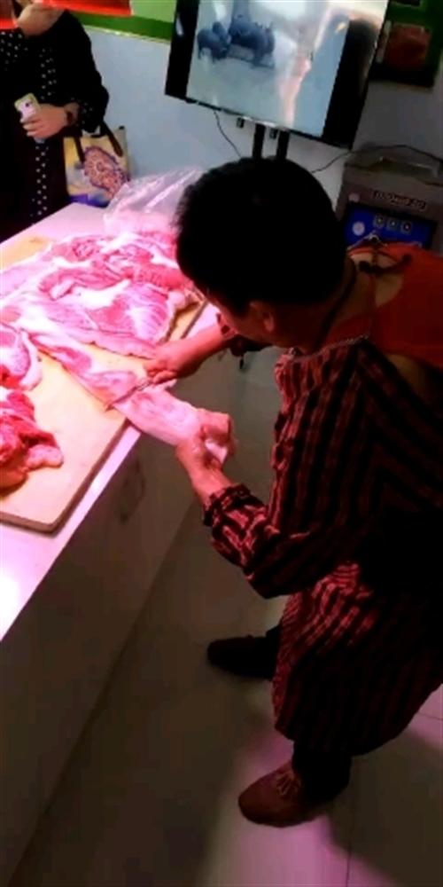 鲜肉到店要的速速来